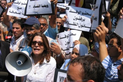 "A past anti-corruption demonstration in Cairo. Some of the placards read ""Silence the press...""; ""Long live corruption""."