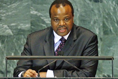 King Mswati III at the United Natjons: Swaziland is the last absolute monarchy in sub-Saharan Africa.