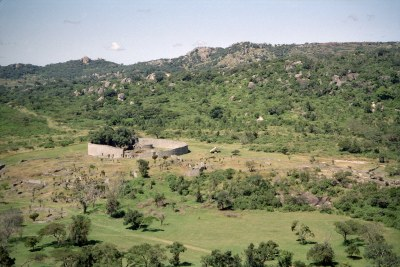 The Great Enclosure, which is part of the Great Zimbabwe ruins.