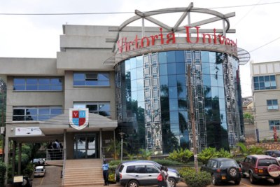 Victoria University Kampala: The campus has closed over the anti-gay bill.