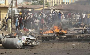 Triple Suicide Blasts Hit Nigeria's Maiduguri