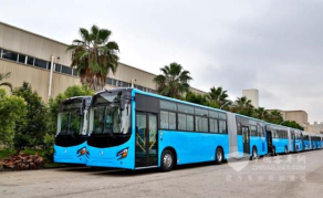Work On Dar es Salaam Bus Rapid Transit to Resume