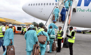 Nigerian Senate Recommends N200/$ Exchange Rate for Pilgrims