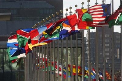 Siège de l'ONU.