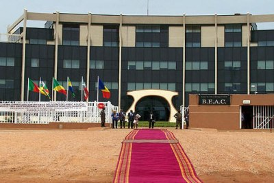 Le siège de la Banque centrale des Etats d'Afrique centrale