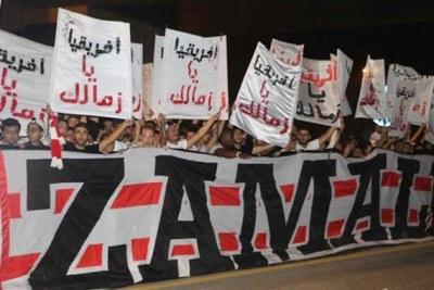 Zamalek supporters