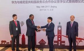 Kenyatta Acknowledges China's Leading Role as Trading Partner