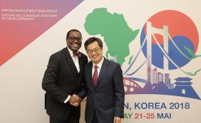 53è assemblée annuelle de la BAD en Corée du Sud
