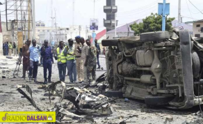 Al-Shabab Claims Responsibility For Interior Ministry Attack