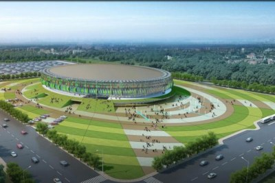 Palais multisports