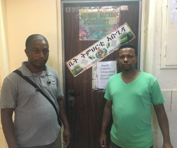African Migrants Face Hunger and Trauma in Israel