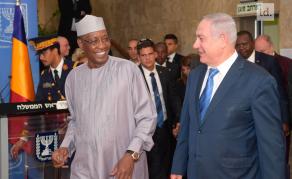 Visite du président tchadien Idriss Deby en Israël