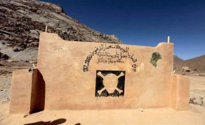 La France interpellée sur ses essais nucléaires dans le Sahara algérien