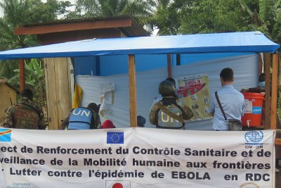 An Ebola tratment centre at a hospital in Beni in the DR Congo's North Kivu province.