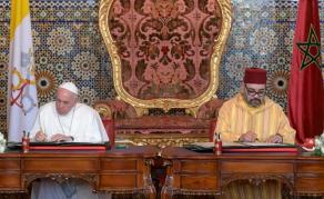 Visite historique du Souverain pontife au Maroc