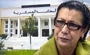 Rejet de la demande de libération provisoire de l'algérienne Louisa Hanoune